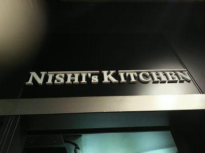 NISHI'S KITCHEN