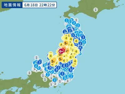 新潟山形沖地震