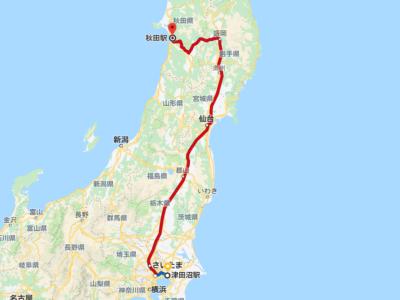 千葉から秋田