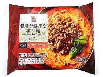 セブンプレミアム 胡麻が濃厚な担々麺