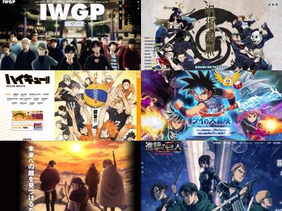 anime202012.png