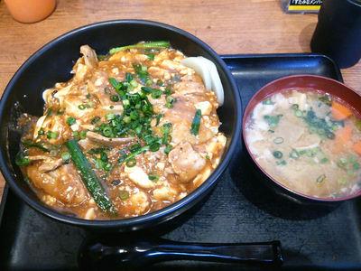 すたみな麻婆丼と豚汁