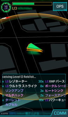 LEVEL13 アイテム
