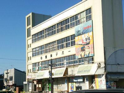 久慈駅前デパート
