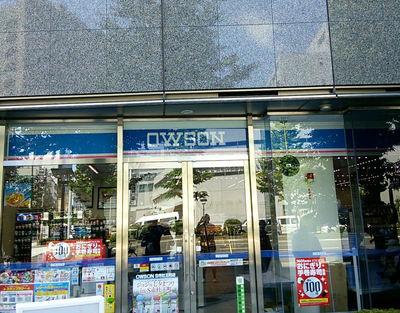 OWSON店舗