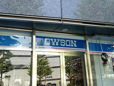 OWSON店舗看板