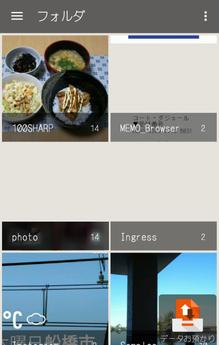 アルバムアプリ