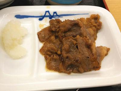 カルビ焼き肉