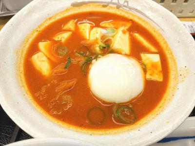豆腐キムチチゲ