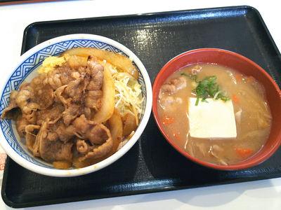 牛カルビ生姜焼き丼と豚汁
