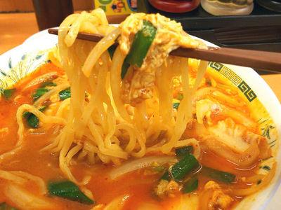 チゲ味噌ラーメン 麺上げ