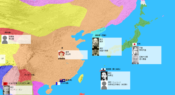 1867年 東アジア