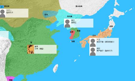 600年 東アジア