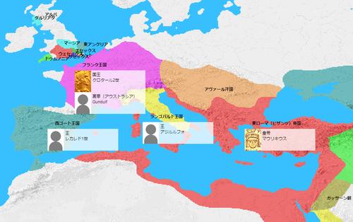 600年ヨーロッパ