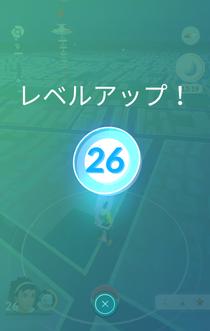 Pokémon GO LEVEL26
