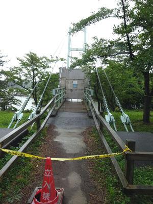 封鎖された吊橋