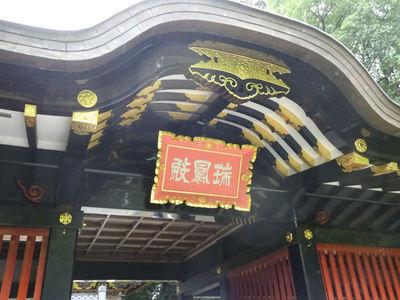 瑞鳳殿前の門