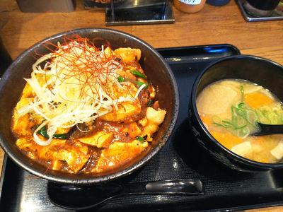 """""""厚熱""""マーボー丼と豚汁"""