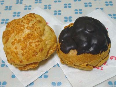 クッキーシューとエクレアシュー 贅沢いちご
