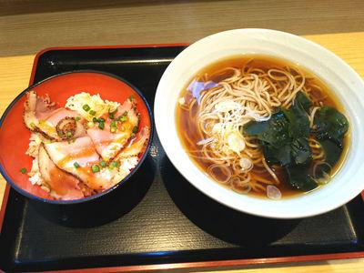 ミニ合鴨ロースト丼セット