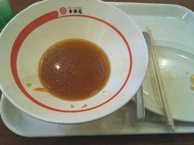 五目旨煮ラーメン 完食