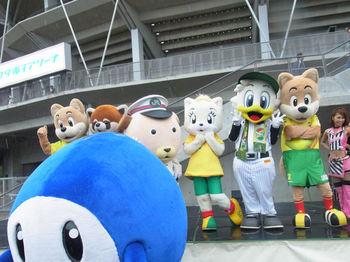 千葉市のキャラクター集合