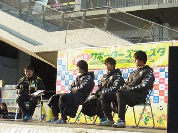 坂本隊長の体育教官室