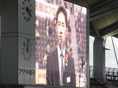 島田社長の挨拶