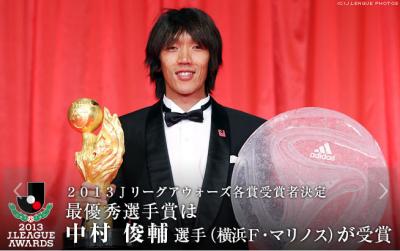 JLeague AWARDS 2013