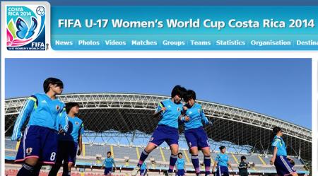 FIFAU-17 Women's World Cup Costa Rica 2014