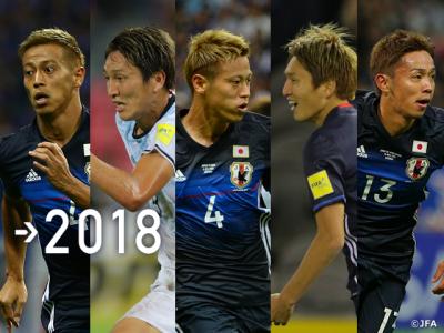 サッカー日本代表2018